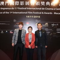International Film Festival & Awards • Macao 澳門國際影展暨頒奬典禮チャン・グンソク