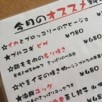 6月の新メニュー☆ ハッピーアワーは21時まで‼︎