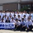 自民党青年局有志研修で広島県へ