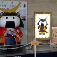 県庁の正面玄関で・・むすび丸 (*^▽^*)
