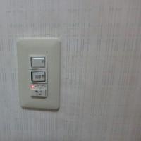 野田市 風呂の換気扇交換工事 協栄三洋工業EKi665