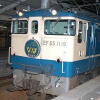 Electric Locomotive#224