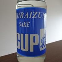 (捕物その387) 飛良泉 ヒライズミカップ