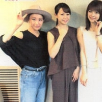 「HBCラジオさなみよアップステージ」第179回後編 (9/4)