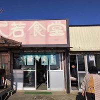 犬若食堂(銚子市犬若)