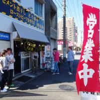 (肉)並商<その4> (千葉市中央区)
