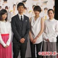 NHKドラマ10「ブランケット・キャッツ」