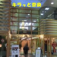 奈良Senior大学オリエンテーション~(^^)v