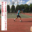 ラリー  目線のブレを小さくしくるボールへの集中力を高めていく  〜才能がない人でも上達できるテニスブログ〜
