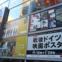 DEFA70周年「知られざる東ドイツ映画」で「引き裂かれた空」「冬よ さようなら」を観ました(2016.12月)@東京国立近代美術館フィルムセンター&「ポーランド映画祭2016」を見て