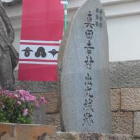天王寺区歴史散策
