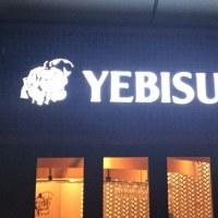 広島で話題のお店!と言えば