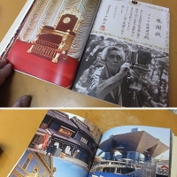 建築写真の大御所・佐藤健治さんから書籍が届く。