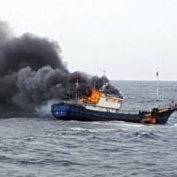 14人の中国漁民を尋問した   韓国