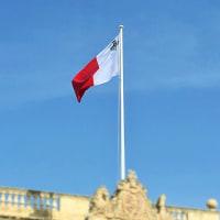 マルタ留学 6月3日にマルタで選挙があります