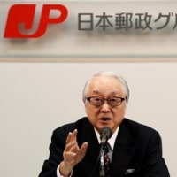<続報>日本郵政、豪物流子会社不振で約4000億円の減損損失計上
