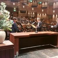 第65回三重県社会福祉大会