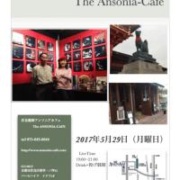 2017 5 29 続木 力(hac) 矢野嘉子(p) at 京都アンソニアカフェ