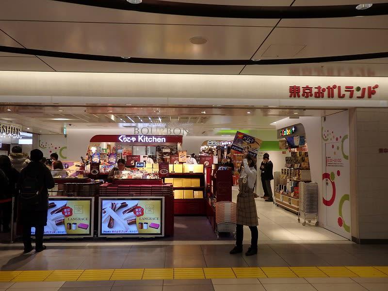 あの「ルマンド」のアイスが東京駅で買えちゃう!!(期間・数量限定)