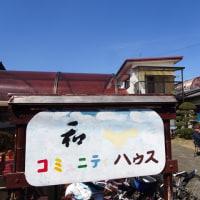 ひなまつり会を開催~空き家を活用したコミュニティハウス和。
