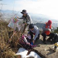 ㉓ 鈴ヶ峰山~鬼ヶ城山縦走登山 : 昼食風景②