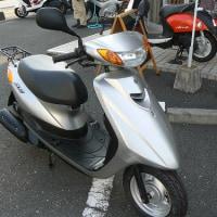中古車情報  ジョグ (ヤマハ・YSP大分)