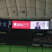 舞台があれば、人は伸びる。大学生のベースボールビジネスアワード2014大賞&優秀賞2点受賞