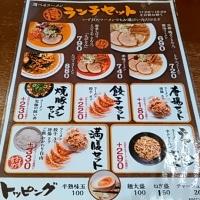 静岡市駿河区 『よってこや 静岡SBS通り店』