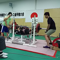 第27回全日本実業団ベンチプレス選手権大会