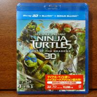『ミュータント・ニンジャ・タートルズ:影3D 』 購入