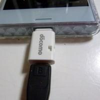 新規格USB