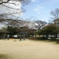 加古川の日岡公園には大型遊具設置計画?!