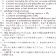大阪大学・英語 2