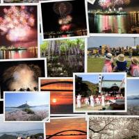 第12回四国・今治地方観光写真コンテストに応募したよ~! 2017.02.22