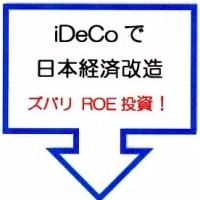 拡散希望 PDF goo.gl/mZBiLD