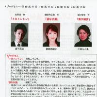 木洩れ日抄 10 「モノドラマ」の魅力──文学と演劇の間に