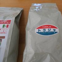トーアコーヒー(寄居工場・直売)