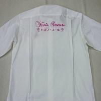 トロワスール様の可愛いレディースYシャツを制作