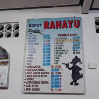 インドネシア風中華食堂「ラハユ」