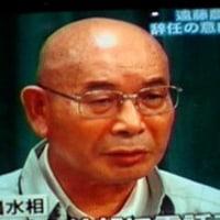 「何人」変わるねん」!!「農林水産大臣」!!