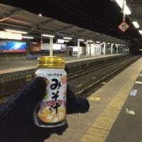 初めて飲む缶ジュース?