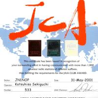 JCA-10000 到着