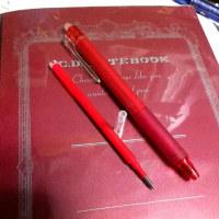 ふと気付いた文房具の使い方