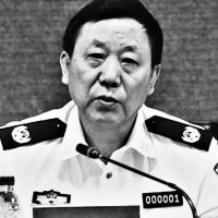 中国の地方警察元長官の死刑執行!