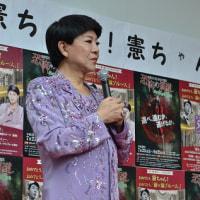 美川憲一さんが再び柳ケ瀬に降臨!「憲ちゃんまつり」ご報告