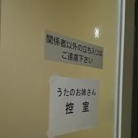 出張・・・香川へ☆☆☆