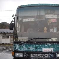 福岡の武井さん二年ぶりの再会