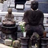 青松寺(港区愛宕)江戸名所図会めぐり