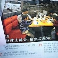 【株主優待】コメダ珈琲の株主優待が変更される