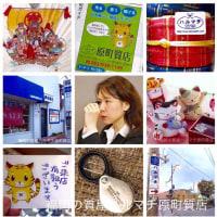 「ハルマチ謝恩セール」福岡の質屋ハルマチ原町質店(はるまちしちてん)